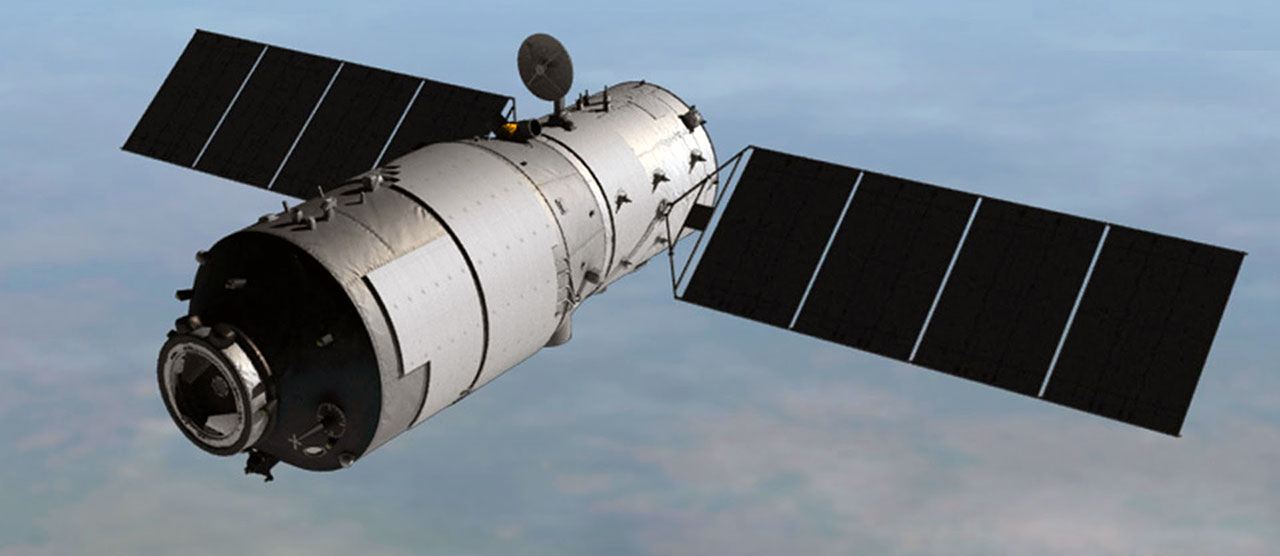 Tiangong1 Chinese space station could emit highly toxic