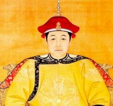 China's Yellow Emperor