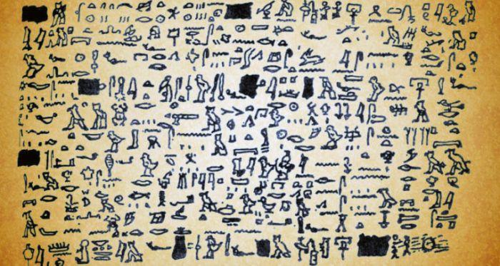 Tulli Papyrus.