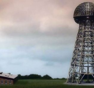 Wardenclyffe Tower drawing.