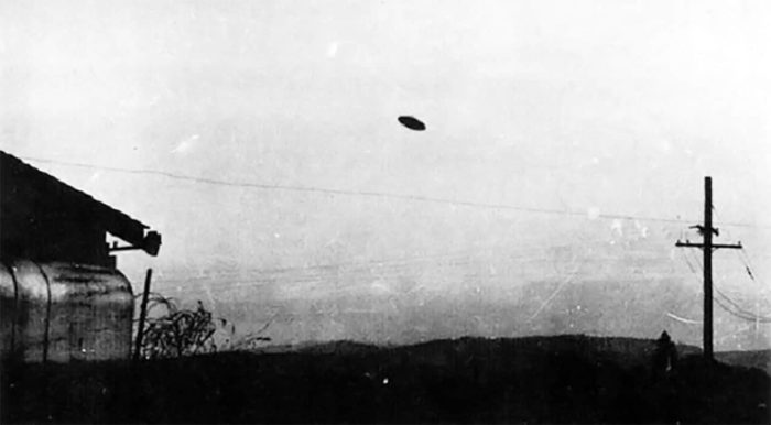 A picture of an alleged UFO