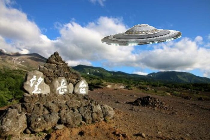 A superimposed UFO over the Japanese countryside