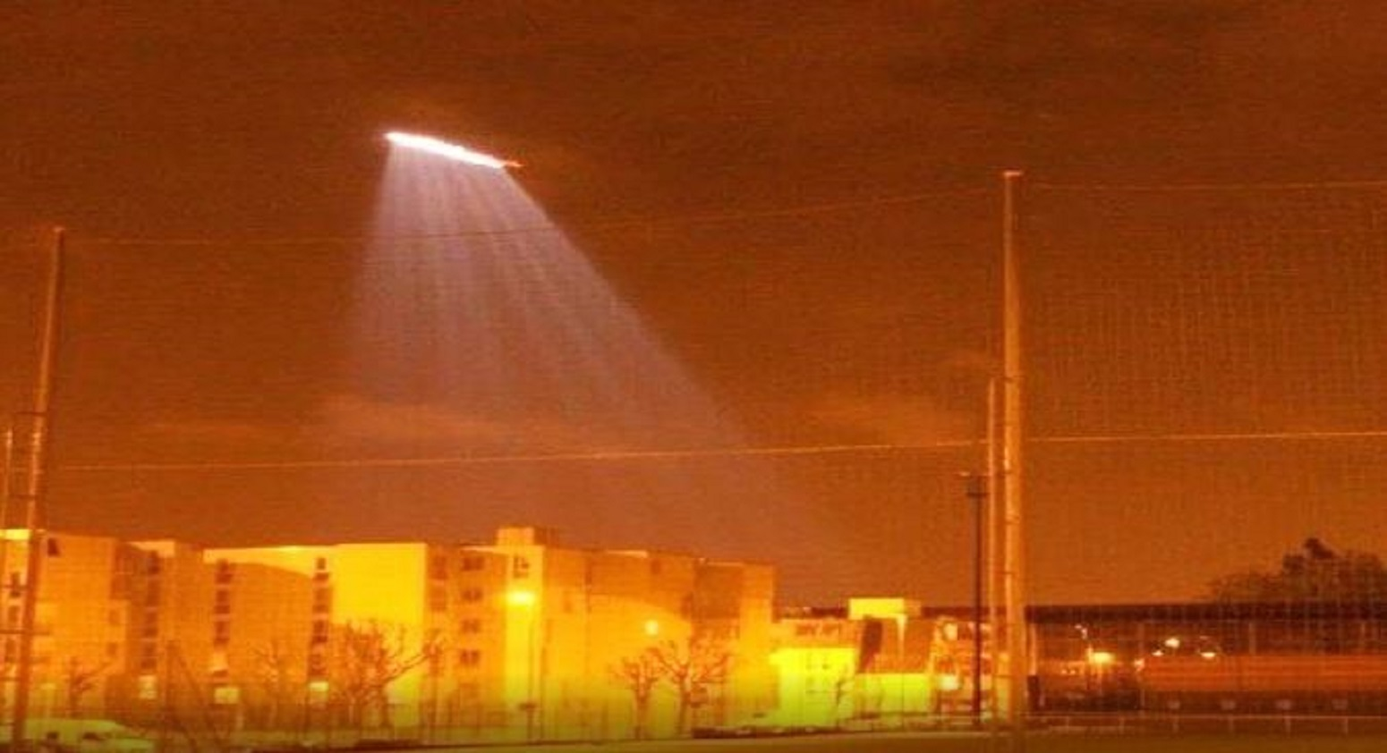 UFO 2019-2020-2021 cover image