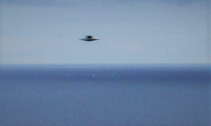 Cornwall UFO