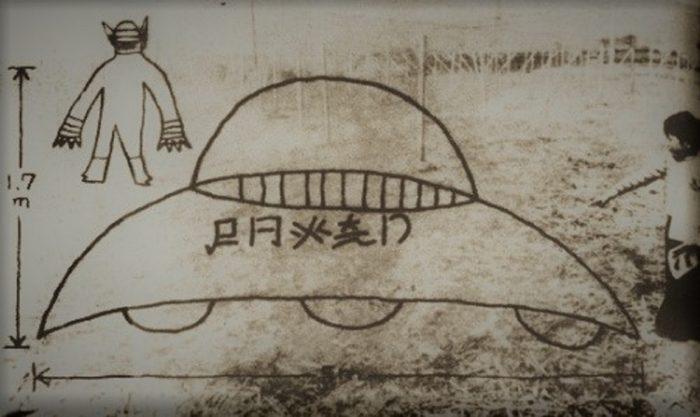 Aliens Monsters Japan 3