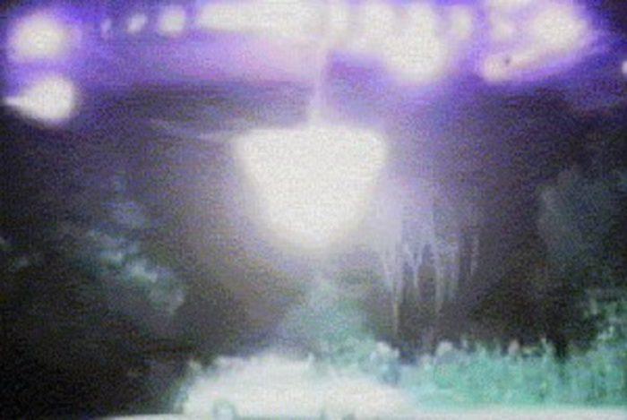 Sayama UFO