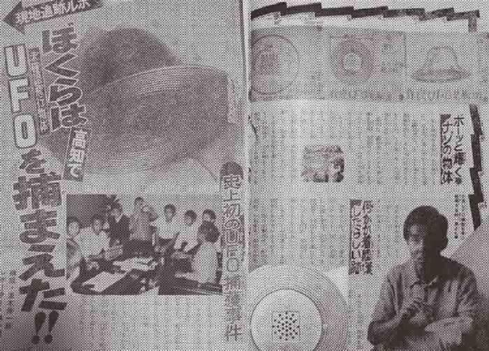 Kera Newspaper