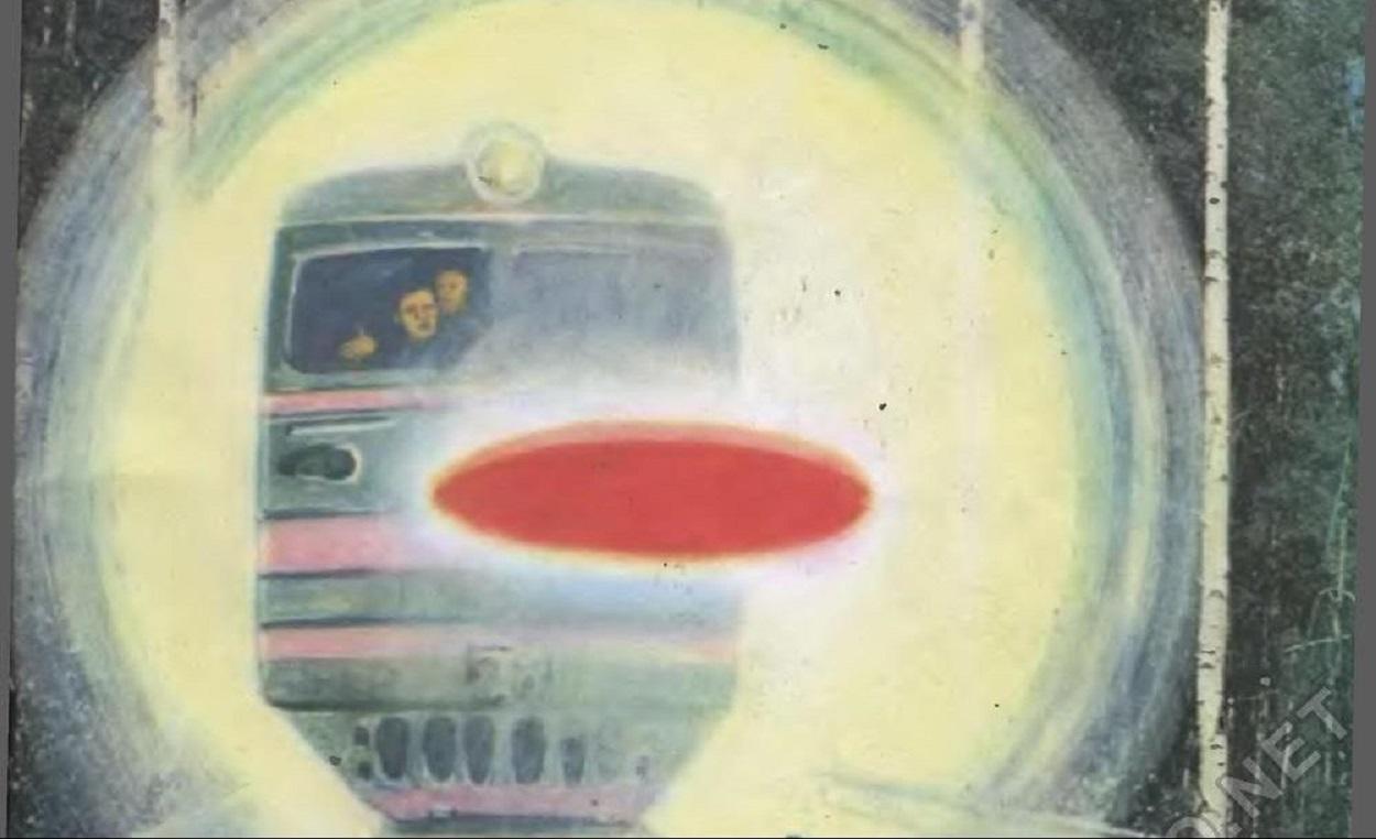 Artist's impression of the 1985 UFO sighting