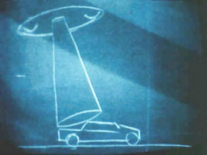 Witness drawing of the UFO they saw
