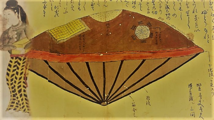 A depiction of the Utsuro-Bune Legend