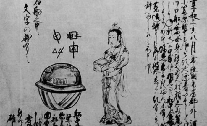 A depiction of the floating vessel and the lady carrying the box