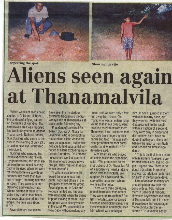 Newspaper report of the alien encounter in Thanamalvila