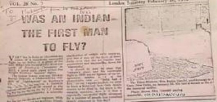 Newspaper report about the alleged Vimana flight of 1895
